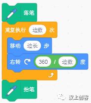 https://cdn.china-scratch.com/timg/191211/1040122V9-2.jpg