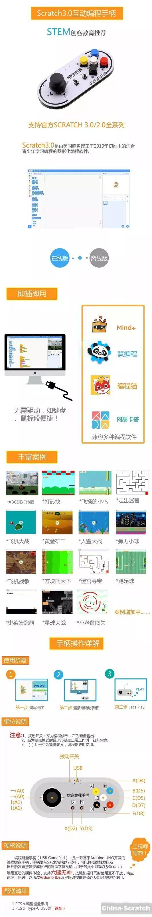 https://cdn.china-scratch.com/timg/191211/1040433E4-2.jpg