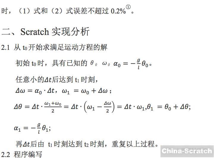 https://cdn.china-scratch.com/timg/191211/105R91596-3.jpg