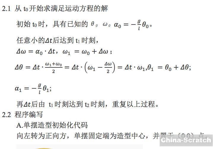 https://cdn.china-scratch.com/timg/191211/105R93R3-4.jpg