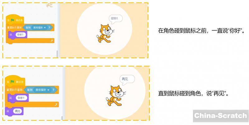 https://cdn.china-scratch.com/timg/191211/1124091111-3.jpg