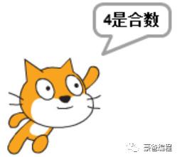 https://cdn.china-scratch.com/timg/191213/1143101V6-2.jpg