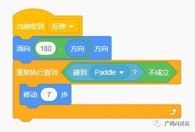 https://cdn.china-scratch.com/timg/191213/114453A54-3.jpg