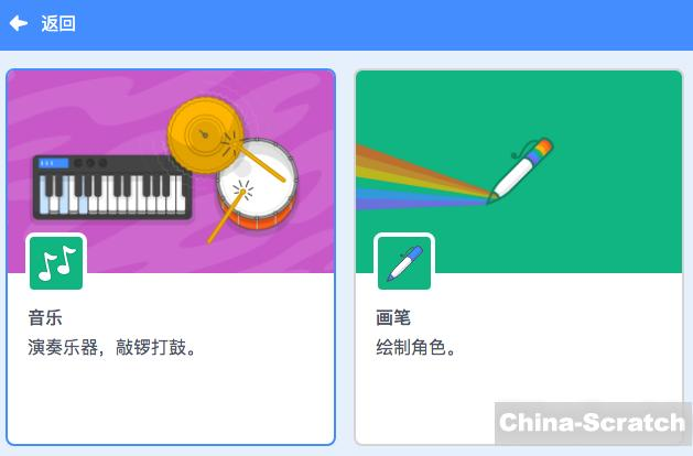 https://cdn.china-scratch.com/timg/191213/1145453491-0.jpg