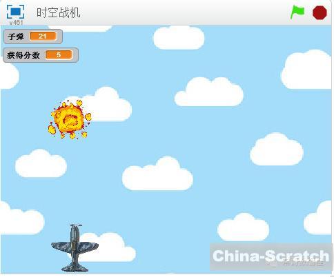 https://cdn.china-scratch.com/timg/191214/1115091E6-0.jpg