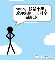 https://cdn.china-scratch.com/timg/191214/1115105302-6.jpg