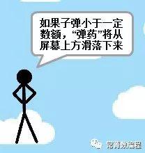https://cdn.china-scratch.com/timg/191214/111510H27-7.jpg