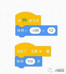 https://cdn.china-scratch.com/timg/191220/104FR1G-3.jpg