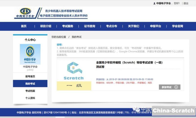 https://cdn.china-scratch.com/timg/191222/11104L358-16.jpg