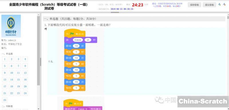 https://cdn.china-scratch.com/timg/191222/11104V016-20.jpg