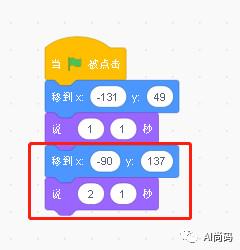 https://cdn.china-scratch.com/timg/191222/113H94944-4.jpg