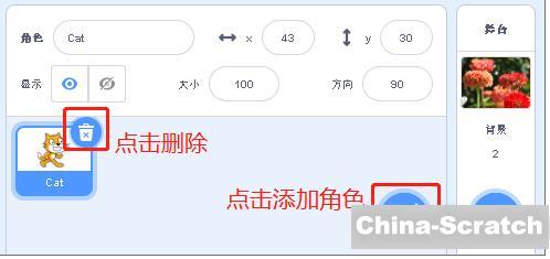 https://cdn.china-scratch.com/timg/191222/113HT336-2.jpg