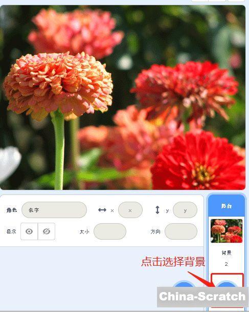 https://cdn.china-scratch.com/timg/191222/113HU492-1.jpg