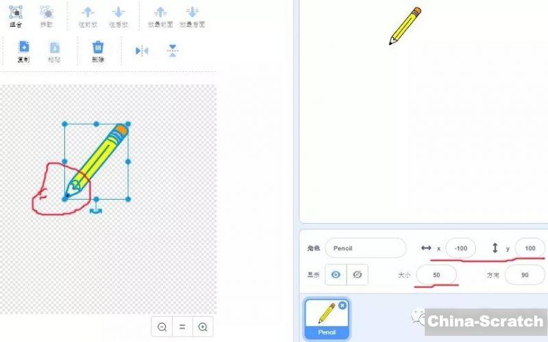 https://cdn.china-scratch.com/timg/191224/102P43414-3.jpg