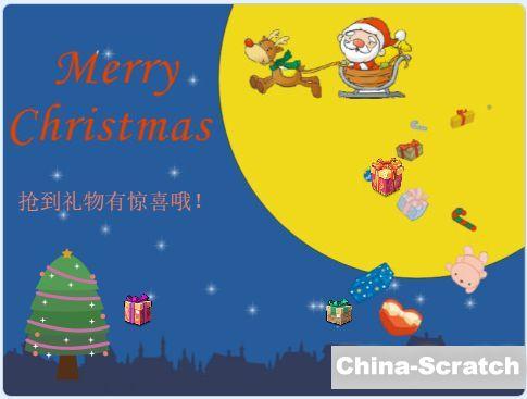 https://cdn.china-scratch.com/timg/191226/11044415C-7.jpg