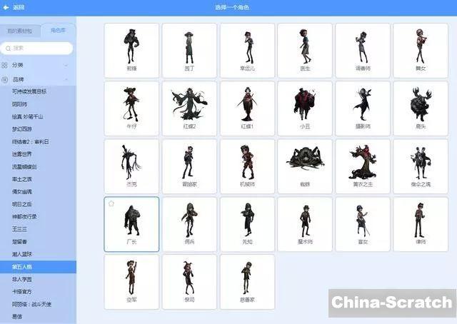 https://cdn.china-scratch.com/timg/191226/1141022V7-1.jpg