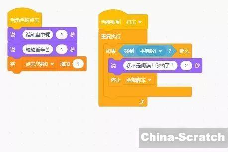 https://cdn.china-scratch.com/timg/191226/114104I07-5.jpg