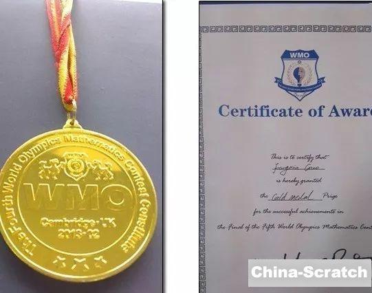 https://cdn.china-scratch.com/timg/191228/150F13253-0.jpg