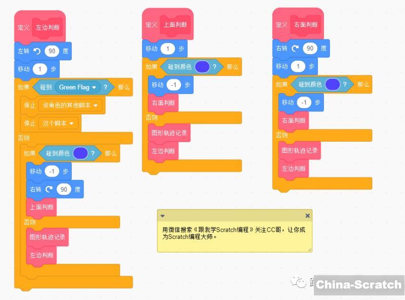 https://cdn.china-scratch.com/timg/200108/1104295609-6.jpg