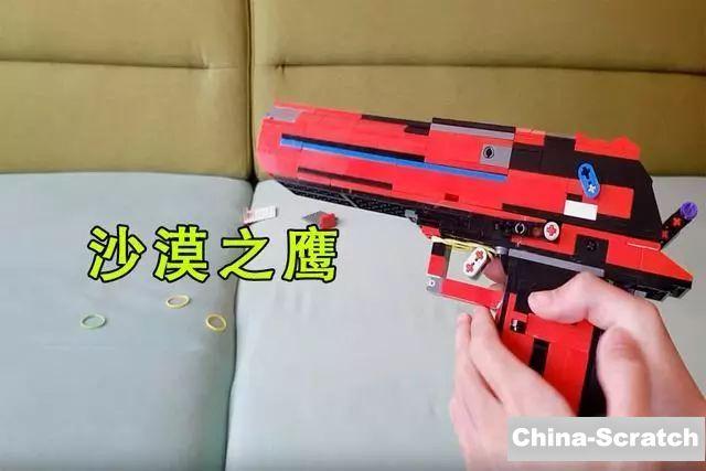 https://cdn.china-scratch.com/timg/200112/1043203106-0.jpg