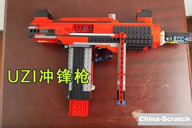 https://cdn.china-scratch.com/timg/200112/1043203M8-1.jpg