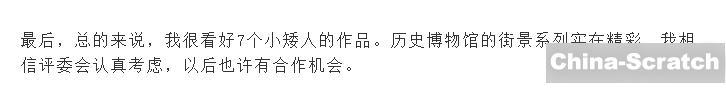 https://cdn.china-scratch.com/timg/200112/112433FR-1.jpg