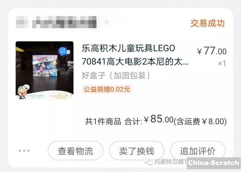 https://cdn.china-scratch.com/timg/200115/1122402607-1.jpg