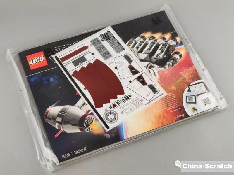 https://cdn.china-scratch.com/timg/200115/1124354229-4.jpg