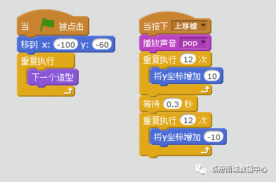 https://cdn.china-scratch.com/timg/200116/111A46017-1.jpg