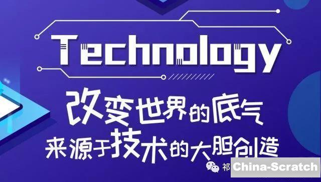 https://cdn.china-scratch.com/timg/200117/10533161S-1.jpg