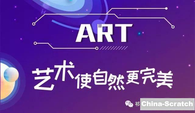 https://cdn.china-scratch.com/timg/200117/1053323a2-3.jpg