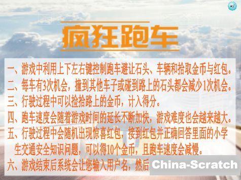 https://cdn.china-scratch.com/timg/200117/105S36491-6.jpg