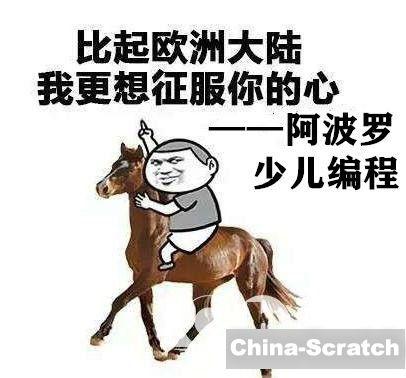 https://cdn.china-scratch.com/timg/200117/110SQ950-0.jpg