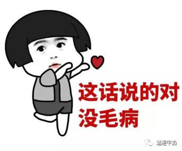 https://cdn.china-scratch.com/timg/200117/110SU429-2.jpg