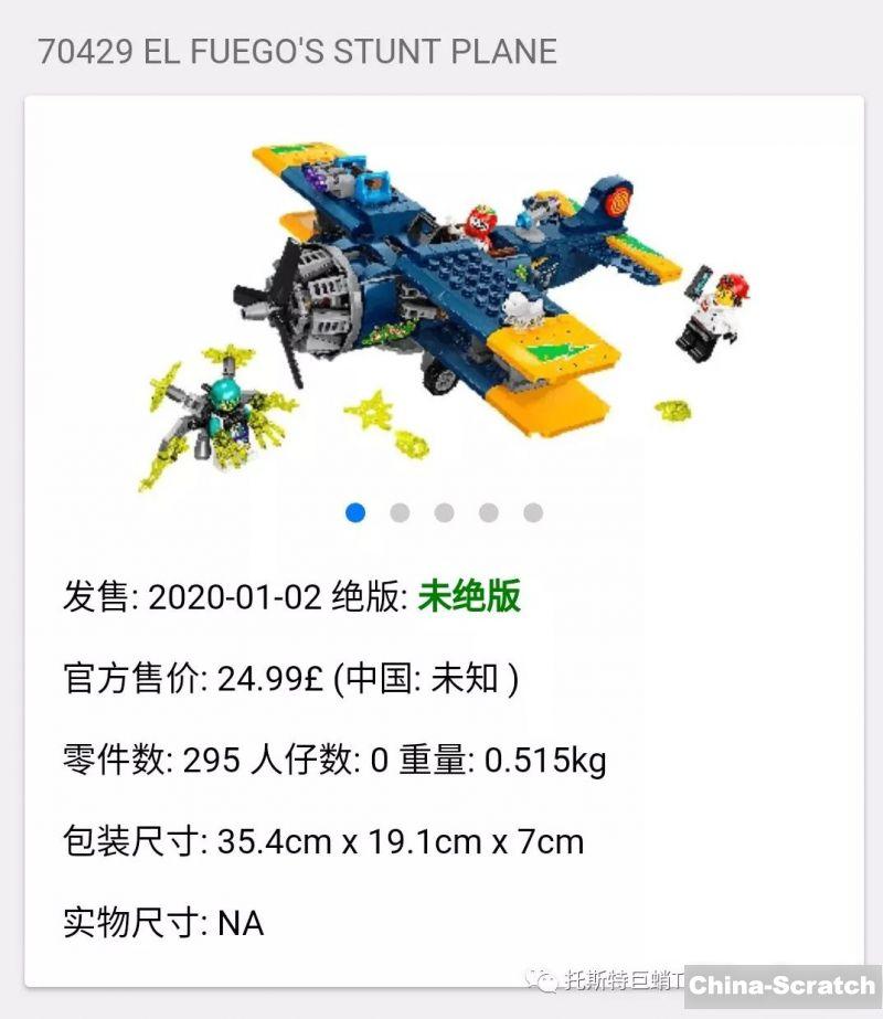 https://cdn.china-scratch.com/timg/200117/1126394320-0.jpg