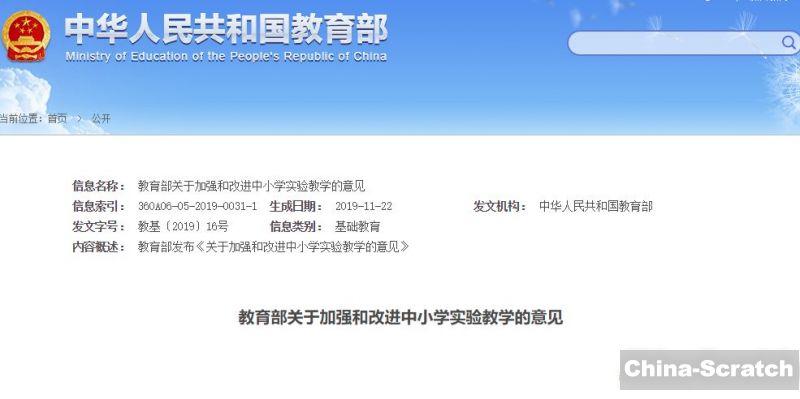 https://cdn.china-scratch.com/timg/200302/19253A238-0.jpg