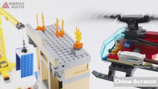 https://cdn.china-scratch.com/timg/200302/193400A96-17.jpg