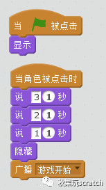https://cdn.china-scratch.com/timg/200302/1Z34W029-2.jpg