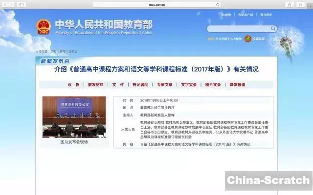https://cdn.china-scratch.com/timg/200311/1319122M5-8.jpg