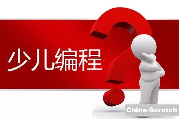 https://cdn.china-scratch.com/timg/200311/131Z95109-1.jpg