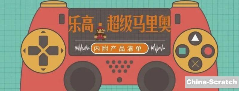https://cdn.china-scratch.com/timg/200318/102Q64254-15.jpg