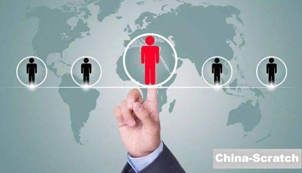 https://cdn.china-scratch.com/timg/200318/1030393626-3.jpg