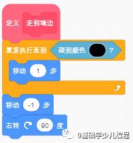 https://cdn.china-scratch.com/timg/200319/0T5596102-3.jpg