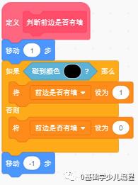 https://cdn.china-scratch.com/timg/200319/0T6004J6-5.jpg