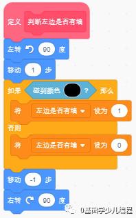 https://cdn.china-scratch.com/timg/200319/0T6004Y3-4.jpg