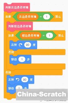 https://cdn.china-scratch.com/timg/200319/0T6006191-6.jpg