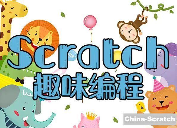 https://cdn.china-scratch.com/timg/200319/0T9221038-0.jpg