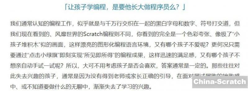 https://cdn.china-scratch.com/timg/200319/0T9291593-4.jpg