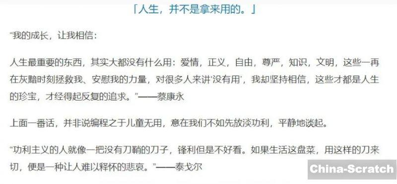https://cdn.china-scratch.com/timg/200319/0T92S460-2.jpg