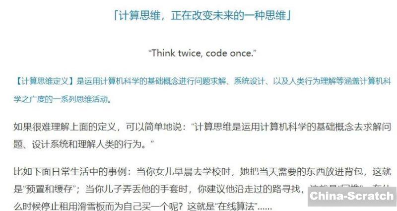 https://cdn.china-scratch.com/timg/200319/0T9301128-7.jpg